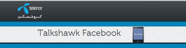 https://www.phoneworld.com.pk/wp-content/uploads/2013/04/telenor-facebook.png