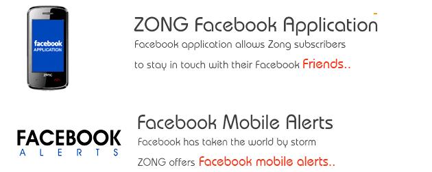 https://www.phoneworld.com.pk/wp-content/uploads/2013/04/zong-facebook.png