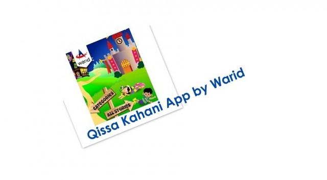 qissa-kahani-application-by-warid