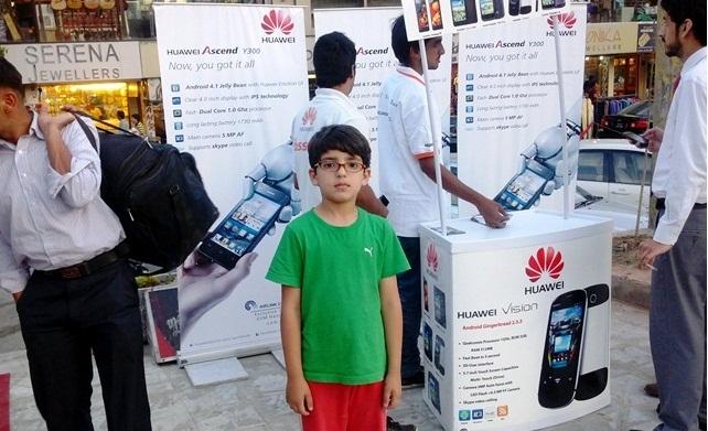 https://www.phoneworld.com.pk/wp-content/uploads/2013/05/IMG_20130503_184505.jpg
