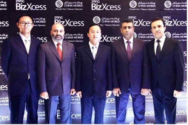 https://www.phoneworld.com.pk/wp-content/uploads/2013/05/ZONG-BizXcess-Photo.jpg