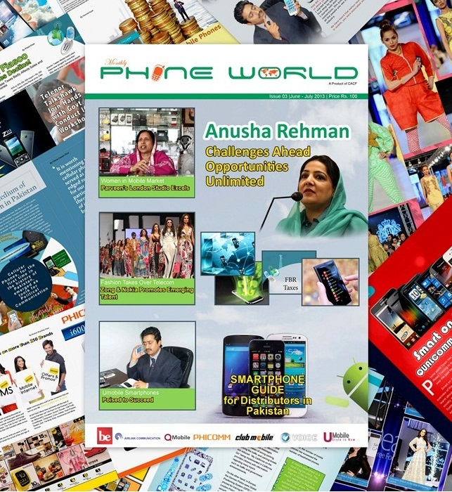 https://www.phoneworld.com.pk/wp-content/uploads/2013/06/Desktop1.jpg