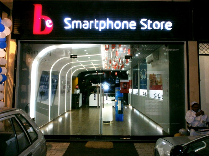 Photo of 'be mobile' opens its 1st outlet in Lahore