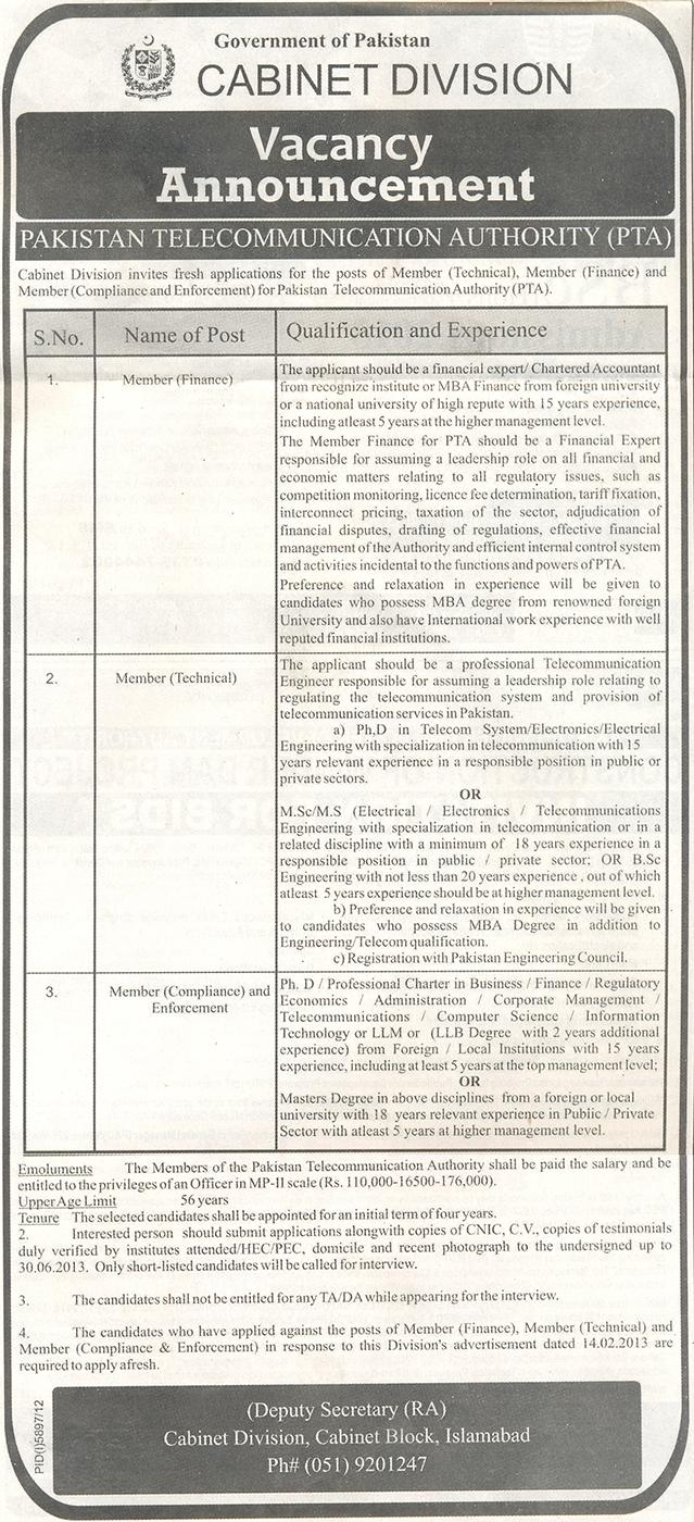 https://www.phoneworld.com.pk/wp-content/uploads/2013/06/Vacancy-Annoucement-updated.jpg