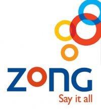 https://www.phoneworld.com.pk/wp-content/uploads/2013/06/Zong.jpg