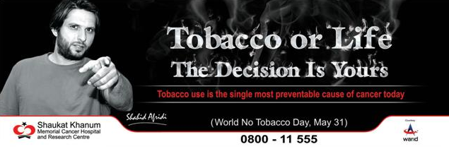 https://www.phoneworld.com.pk/wp-content/uploads/2013/06/warid-tobacco.png
