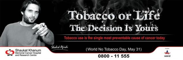 https://www.phoneworld.com.pk/wp-content/uploads/2013/06/warid-tobacco.png