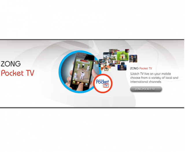 Zong Mobile Tv Channels Related Keywords & Suggestions - Zong Mobile ...