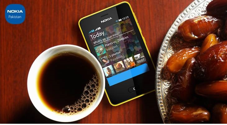 Win Nokia Lumia or Nokia Asha in Nokia Ramadan Competition
