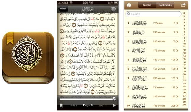 https://www.phoneworld.com.pk/wp-content/uploads/2013/07/Al-Quran.png
