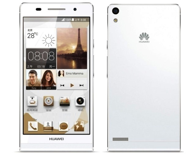 https://www.phoneworld.com.pk/wp-content/uploads/2013/07/Huawei-Ascend-P6-white-640x528.jpg