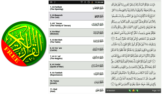 https://www.phoneworld.com.pk/wp-content/uploads/2013/07/al-Quran-android.png