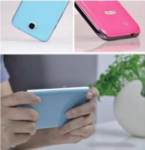 gfive big 7 smartphone