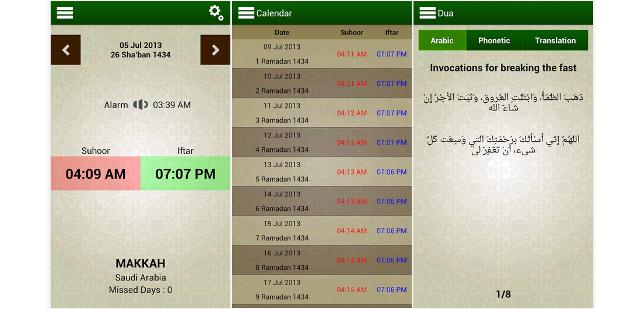 https://www.phoneworld.com.pk/wp-content/uploads/2013/07/ramadan-2013.png