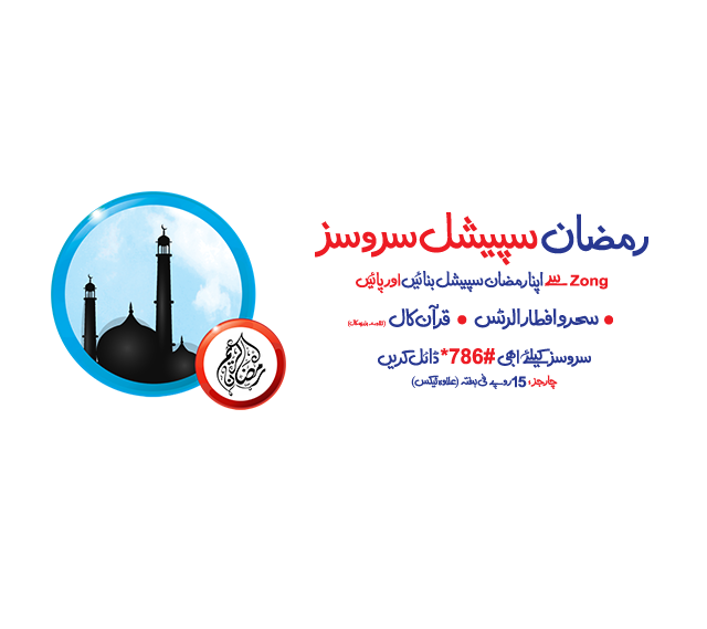 ZonG presents Ramzan Special Services