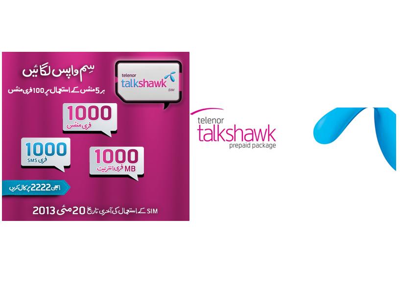 Good news for Telenor Talkshawk Customers