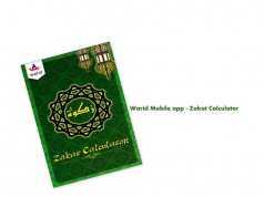 warid-mobile-apps-now-include-zakat-calculator