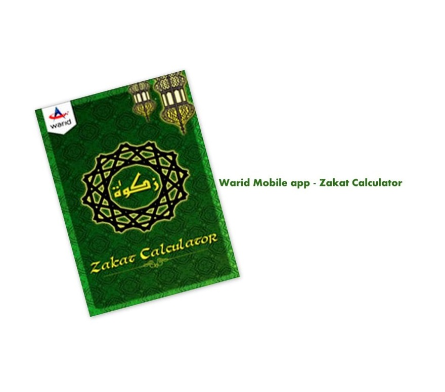 warid-mobile-apps-now-include-zakat-calculator