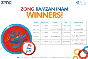 winners-promotile