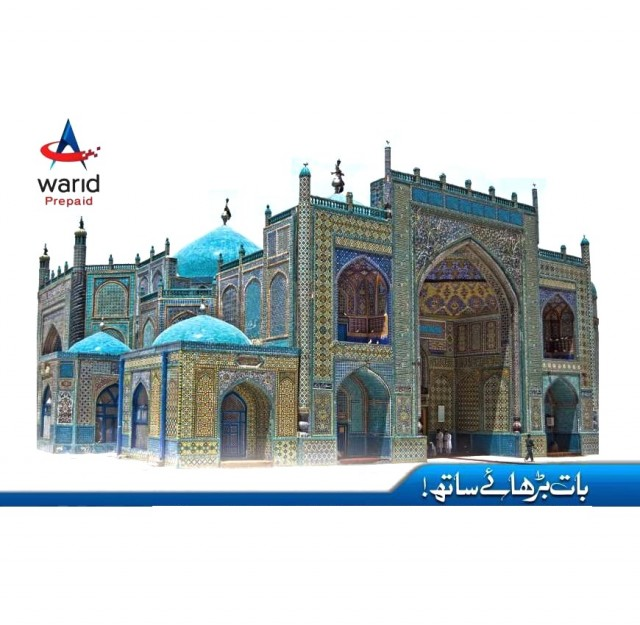 Warid Telecom Offers Affordable calling rates for Afghanistan
