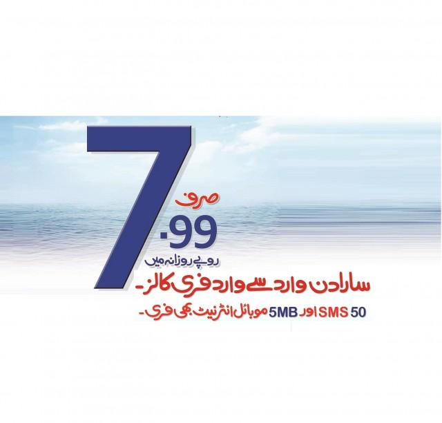 Warid Telecom launches its Karachi offer