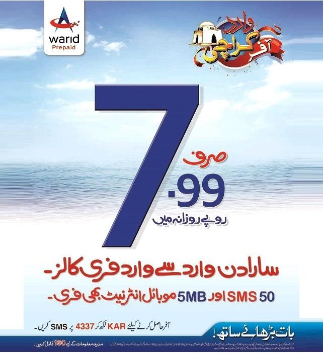 https://www.phoneworld.com.pk/wp-content/uploads/2013/08/Warid-Karachi-Poster-urdu-poster-18x23-a.jpg