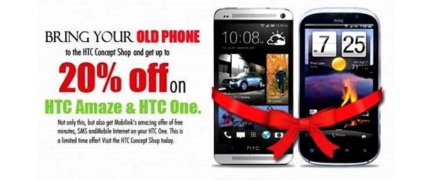 https://www.phoneworld.com.pk/wp-content/uploads/2013/08/brightex-htc-one.jpg