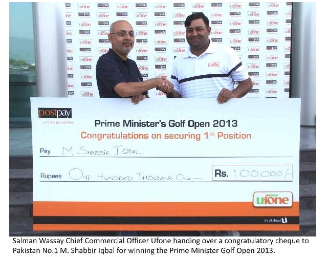 https://www.phoneworld.com.pk/wp-content/uploads/2013/11/PM-Golf-Open-2013.jpg
