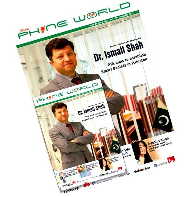 https://www.phoneworld.com.pk/wp-content/uploads/2013/12/Desktop10.jpg