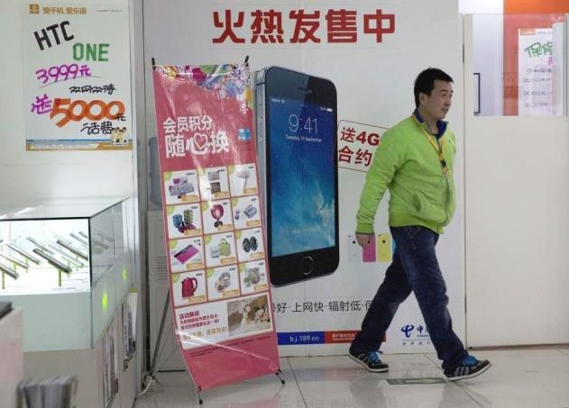 https://www.phoneworld.com.pk/wp-content/uploads/2013/12/china-mobile.jpg