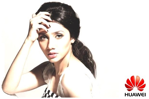 https://www.phoneworld.com.pk/wp-content/uploads/2014/01/Mahira-Khan-actress-and-paki-model-pics-2013-4.jpg