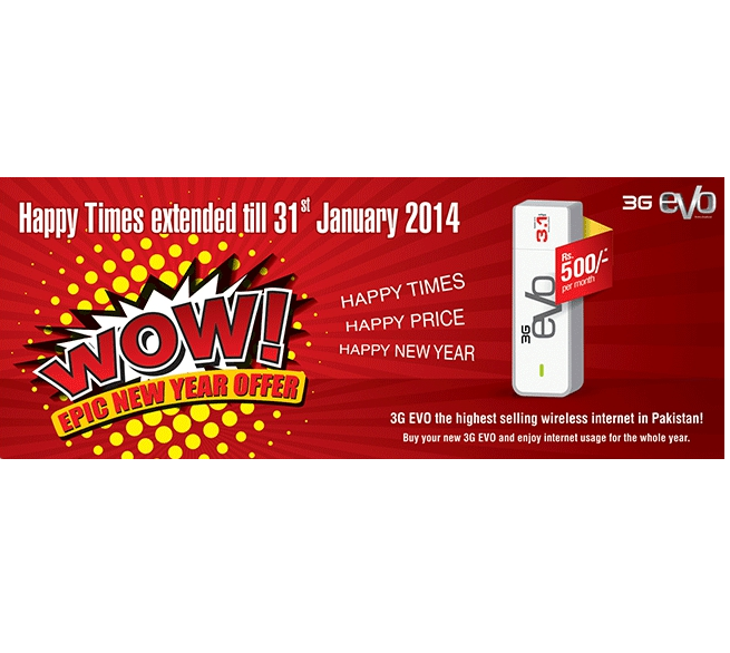 PTCL brings Epic New Year offer for EVO customers