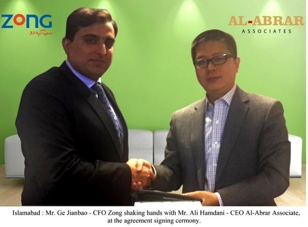 https://www.phoneworld.com.pk/wp-content/uploads/2014/02/Zong-Al-Abrar-Signing-Cermony-Picture.jpg