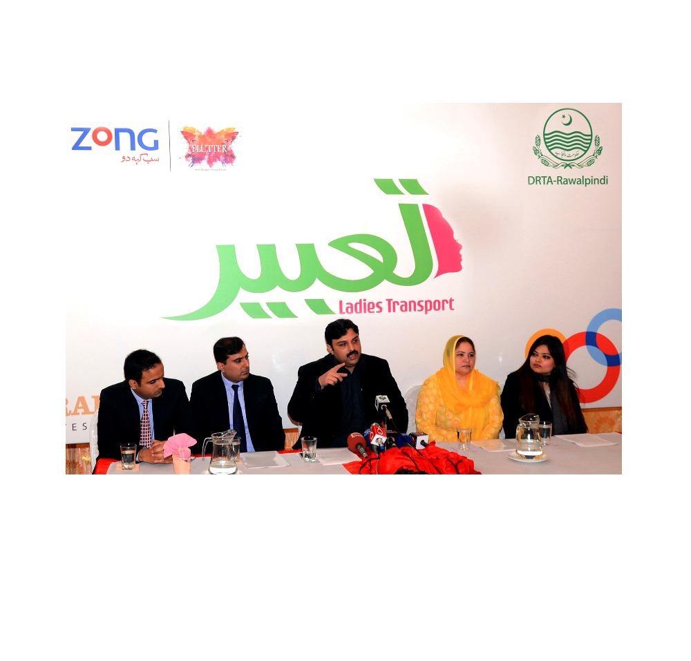 """ZonG Flutter brings """"Tabeer"""" Van service for women"""