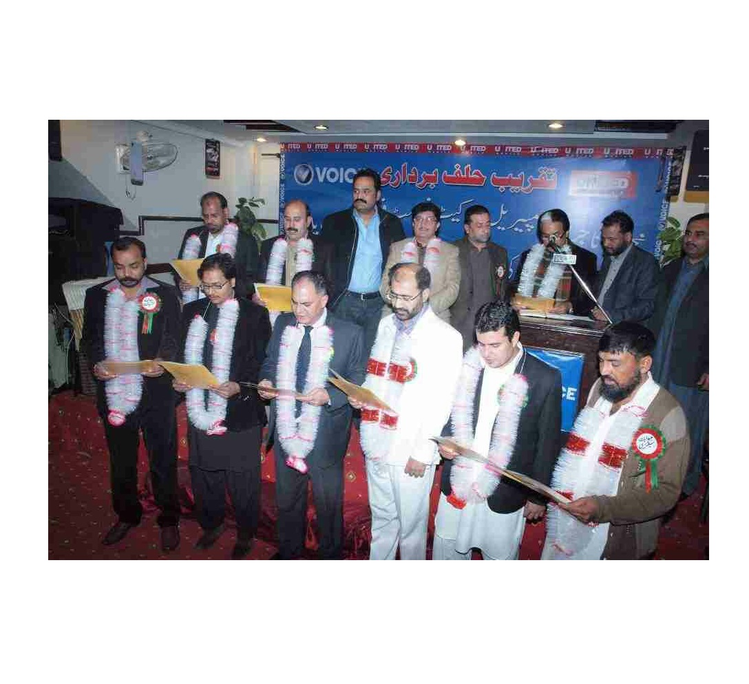 Photo of United Mobile organizes an Oath taking ceremony