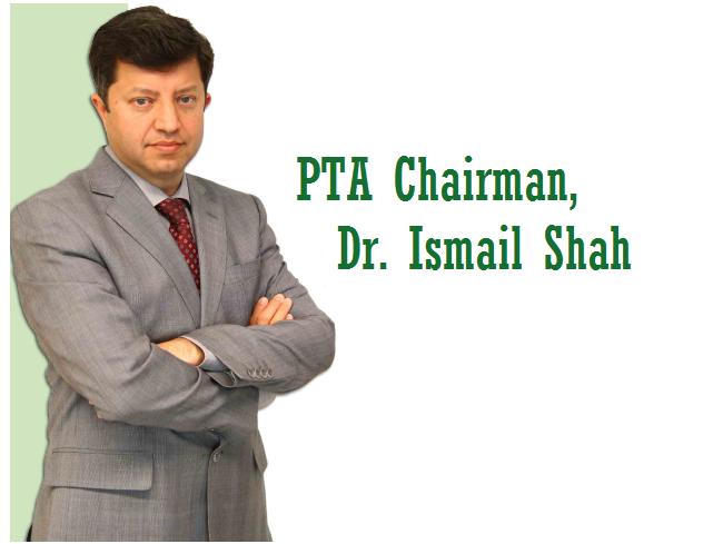 https://www.phoneworld.com.pk/wp-content/uploads/2014/02/ismail-shah.png