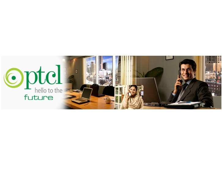 PTCL launches One-Year Paid Internship Program 2014