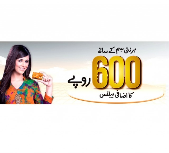 Ufone Offers FREE Balance of Rs 600