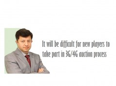 It will be difficult for new players to take part in 3G/4G auction process