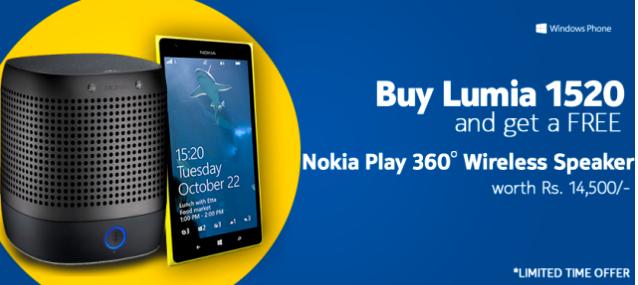 https://www.phoneworld.com.pk/wp-content/uploads/2014/03/Nokia-Play-360-Wireless-Speaker.png