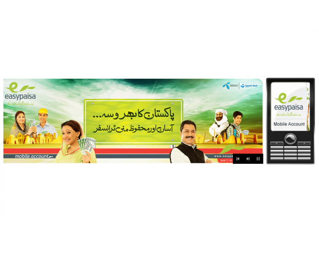 Easypaisa shines at Global Mobile Awards 2014 in Barcelona