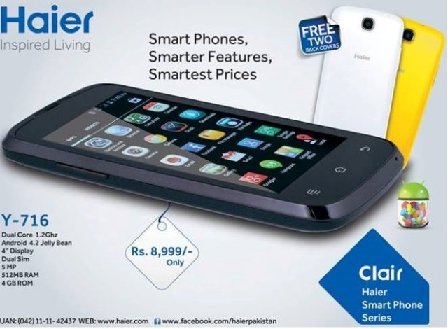 https://www.phoneworld.com.pk/wp-content/uploads/2014/03/haier.jpg