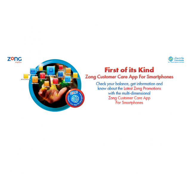 ZonG Launches Customer Care App for Smartphone