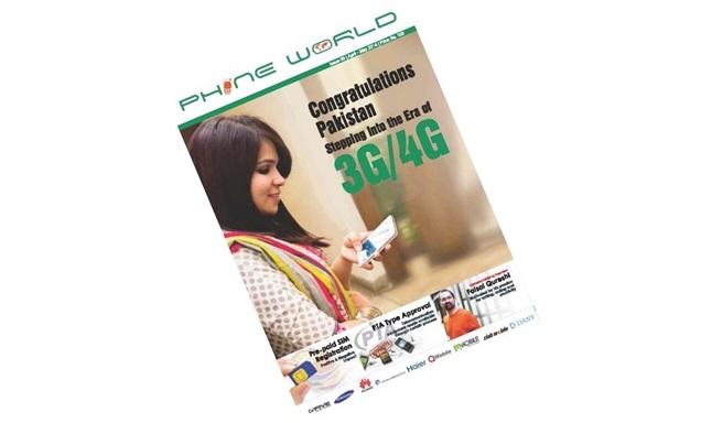 https://www.phoneworld.com.pk/wp-content/uploads/2014/04/april-may.jpg