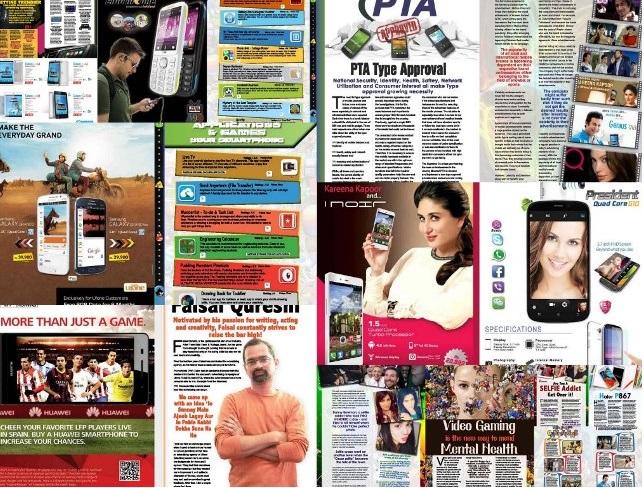 https://www.phoneworld.com.pk/wp-content/uploads/2014/04/magazine-pics.jpg