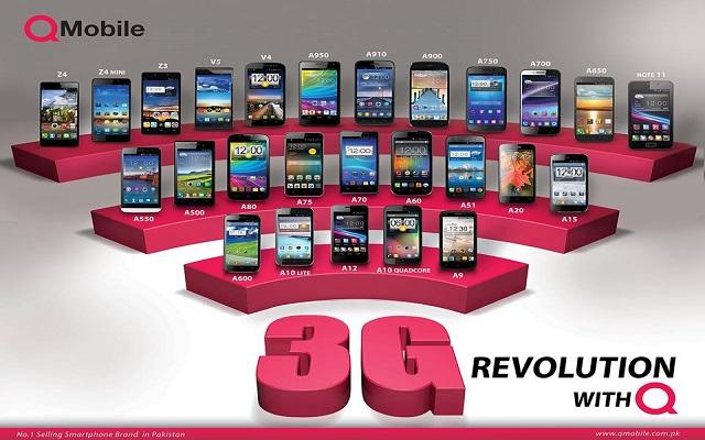qmobile-3g-handsets