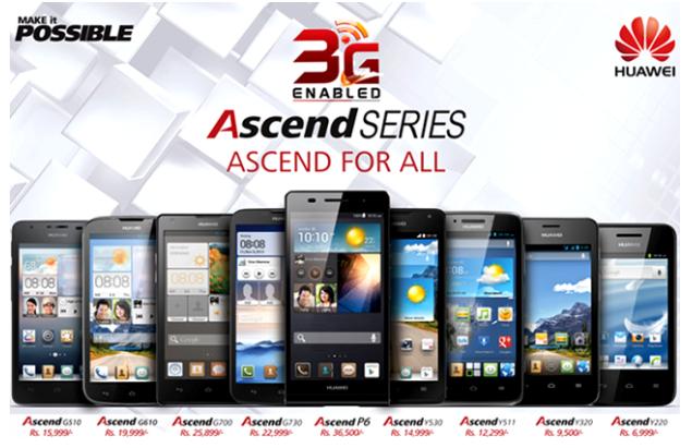 https://www.phoneworld.com.pk/wp-content/uploads/2014/05/Huawei-3g-enabled.png