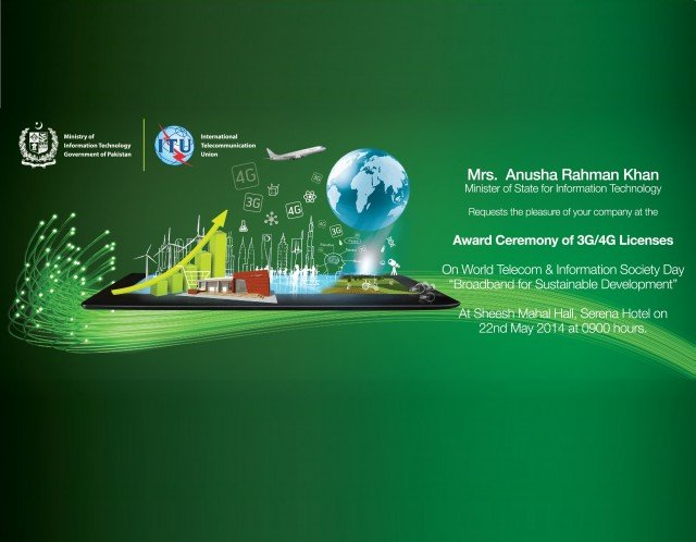 PM Nawaz Sharif to Award 3G & 4G Spectrum Licences