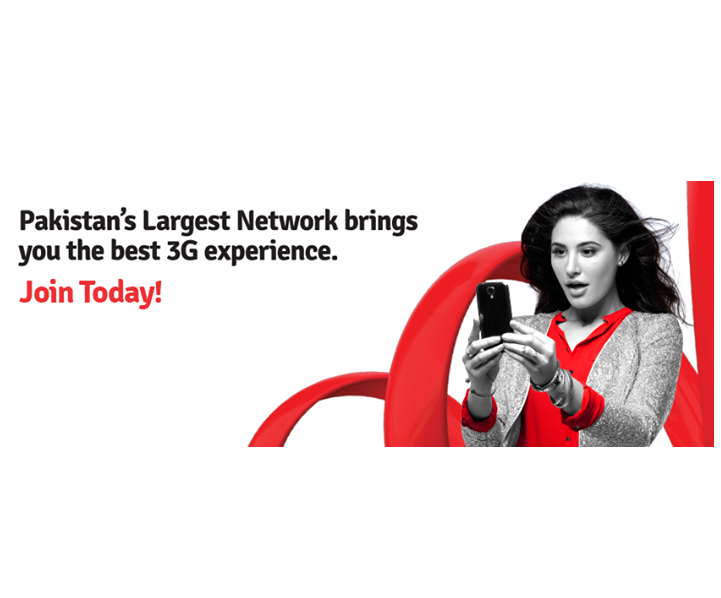 Nargis Fakhri appears in Mobilink's 3G campaigns