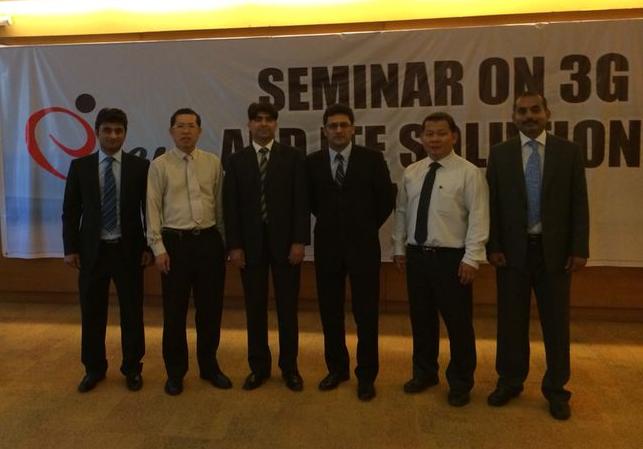 https://www.phoneworld.com.pk/wp-content/uploads/2014/05/seminar-1.png
